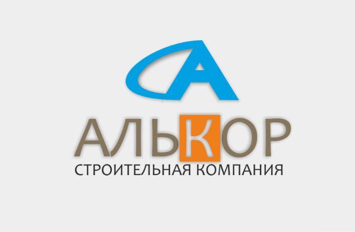 Логотип и фир.стиль для строительной организации - дизайнер sv58