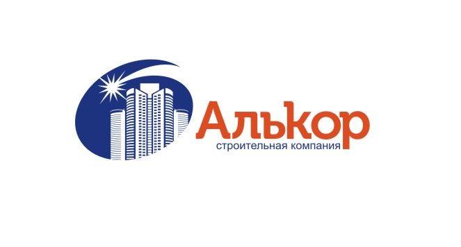 Логотип и фир.стиль для строительной организации - дизайнер Olegik882