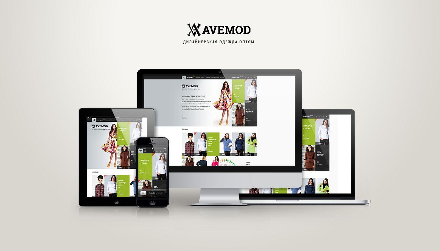 Креативный дизайн интернет магазина женской одежды - дизайнер socialist