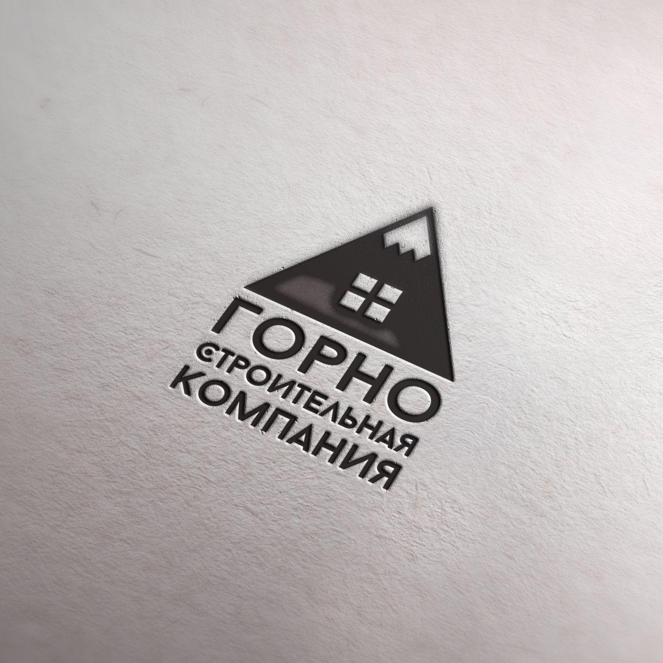 Логотип для Горно-Строительной Компании - дизайнер sviaznoyy