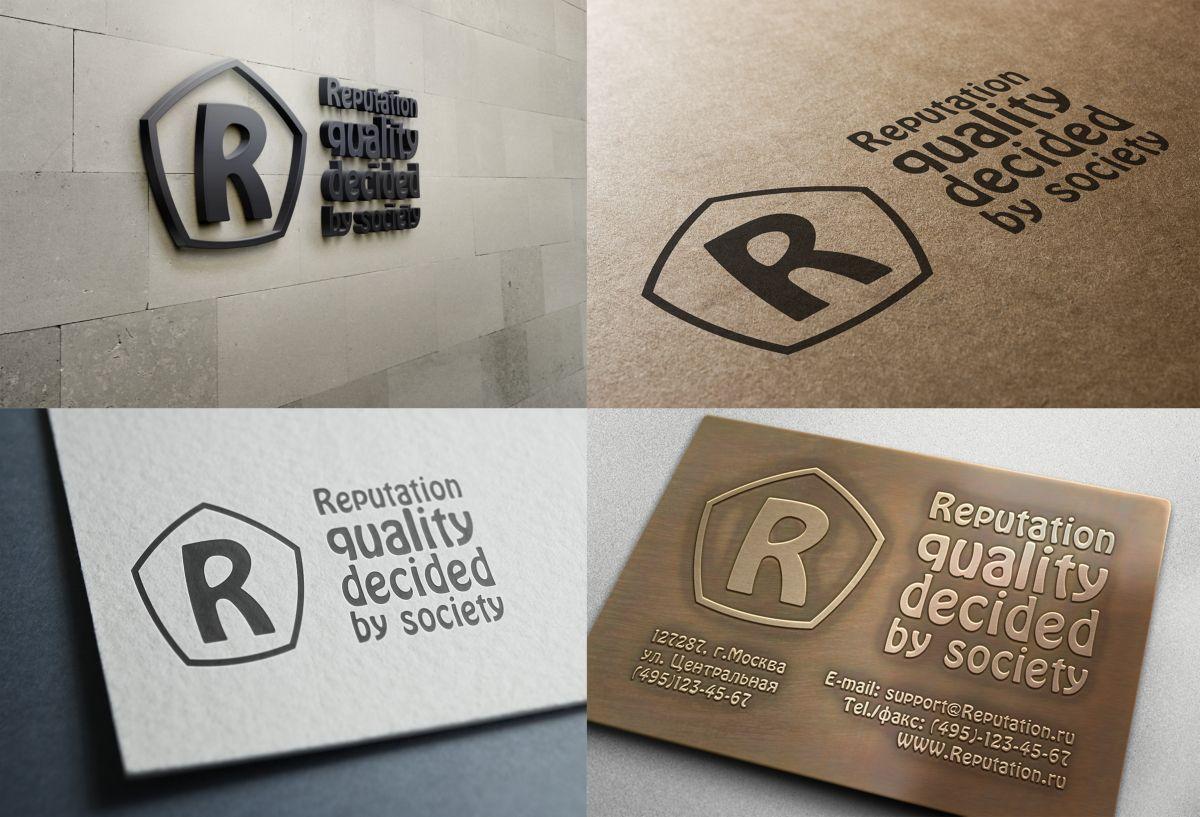 Логотип, визитка и шаблон презентации Reputation - дизайнер turboegoist
