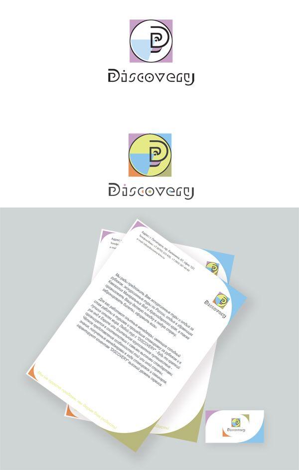 Логотип и фирм стиль для турагентства Discovery - дизайнер harchenya