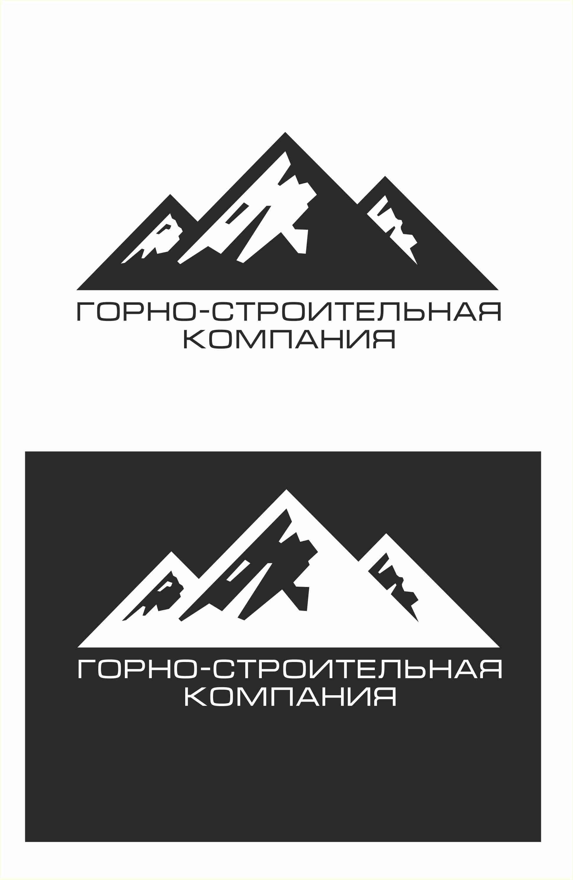 Логотип для Горно-Строительной Компании - дизайнер liklik