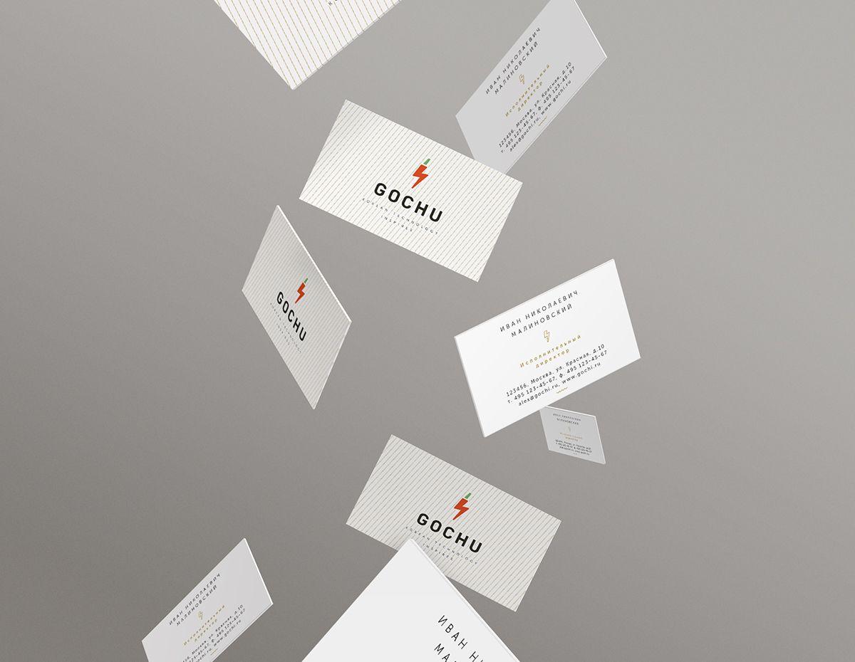 Логотип для торговой марки - дизайнер jennylems