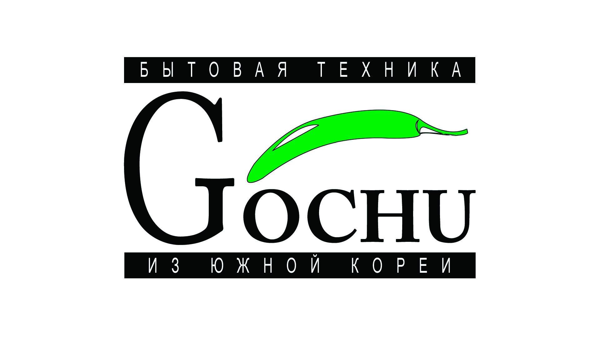 Логотип для торговой марки - дизайнер Artemije