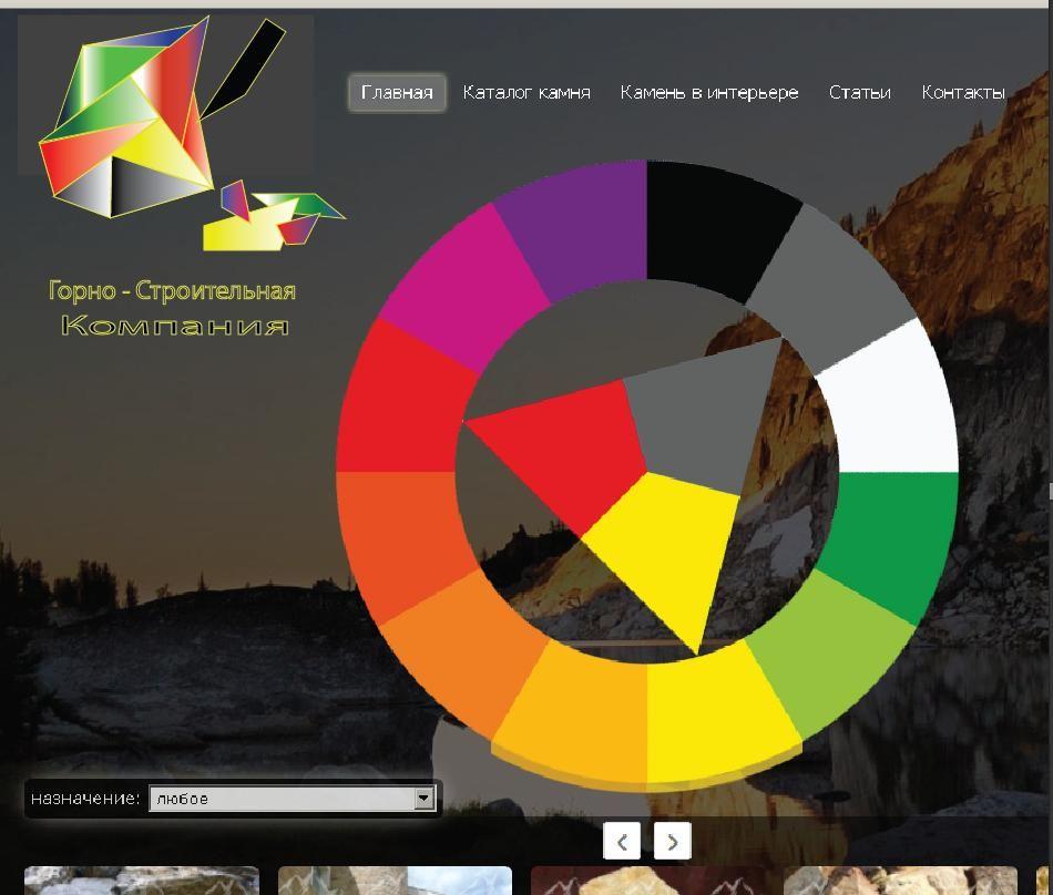 Логотип для Горно-Строительной Компании - дизайнер GVV