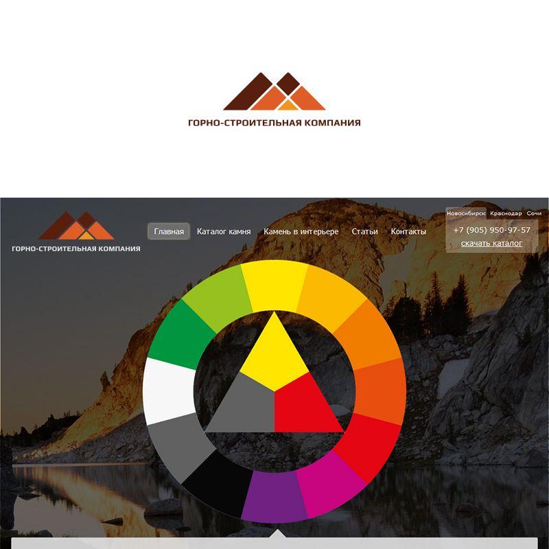 Логотип для Горно-Строительной Компании - дизайнер luckylim