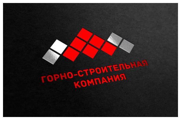Логотип для Горно-Строительной Компании - дизайнер titan
