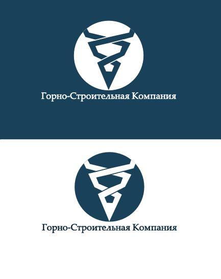 Логотип для Горно-Строительной Компании - дизайнер raccoon2517