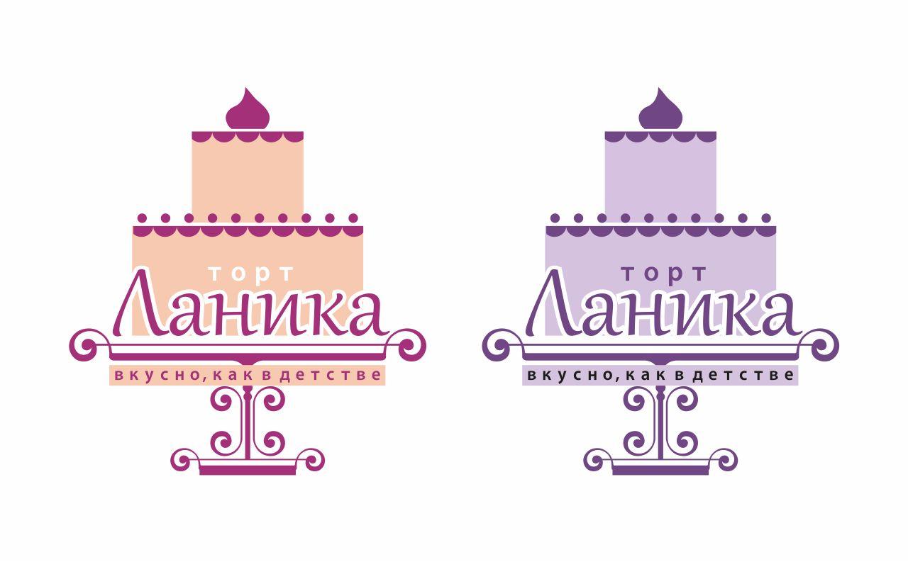Лого ИМ тортов,пирожных и печенья ручной работы - дизайнер olakhmet