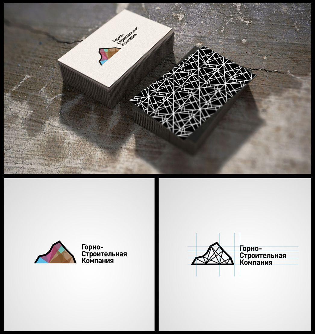 Логотип для Горно-Строительной Компании - дизайнер 115115