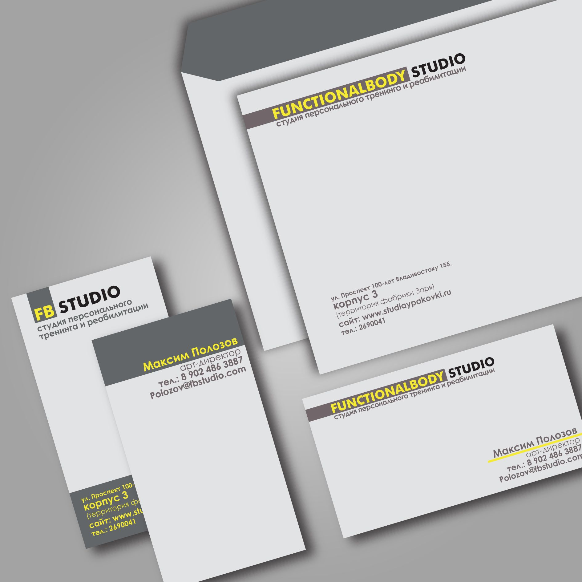 Лого и фирменный стиль для спортивной студии  - дизайнер Enotki911