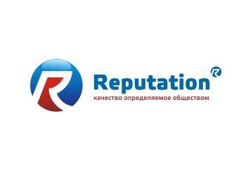 Логотип, визитка и шаблон презентации Reputation - дизайнер F-maker