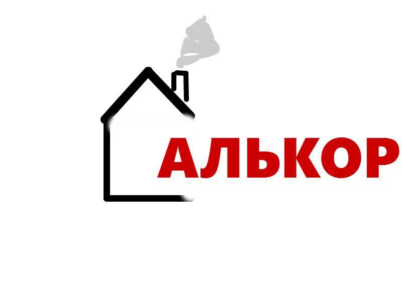 Логотип и фир.стиль для строительной организации - дизайнер ilvina21