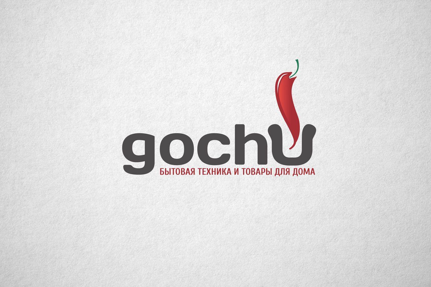 Логотип для торговой марки - дизайнер funkielevis