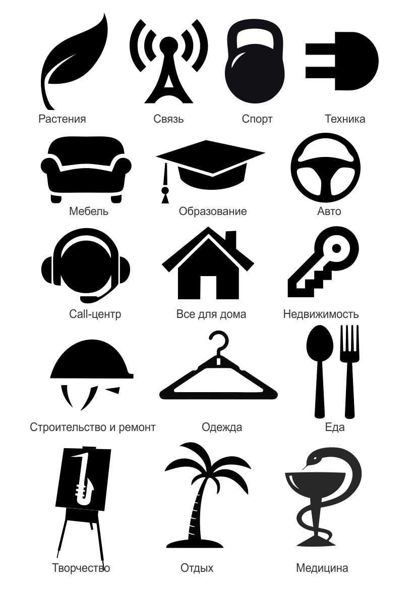 Иконки\кнопки для городского портала - дизайнер mona_liza