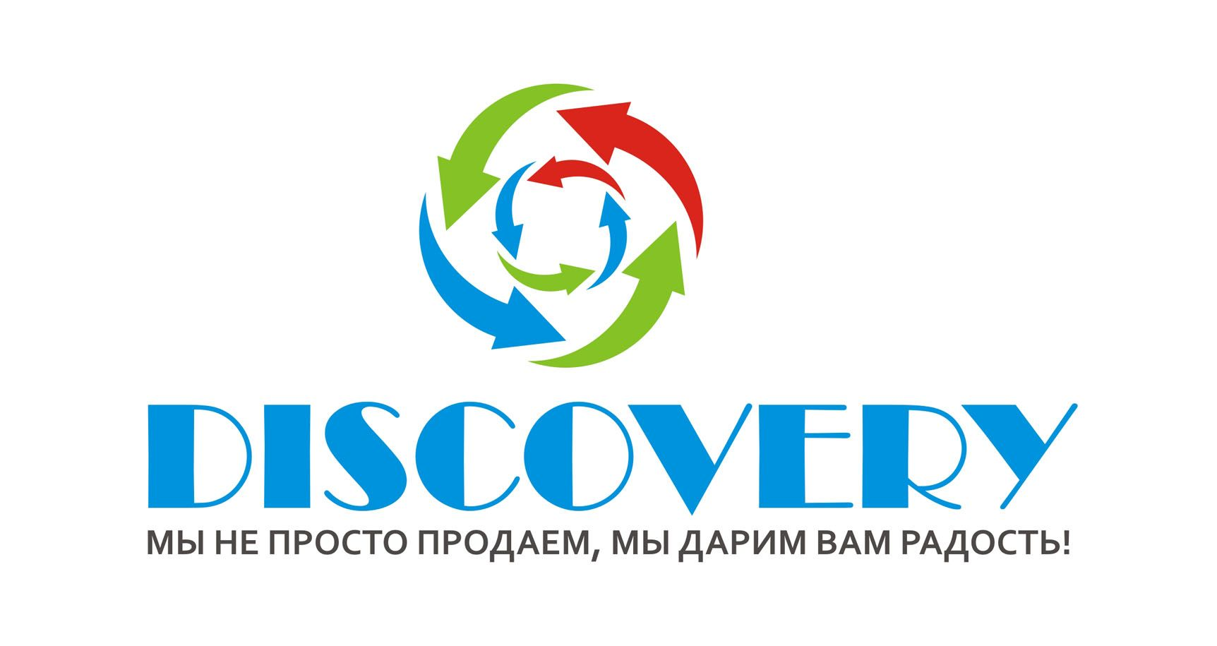 Логотип и фирм стиль для турагентства Discovery - дизайнер LiXoOnshade