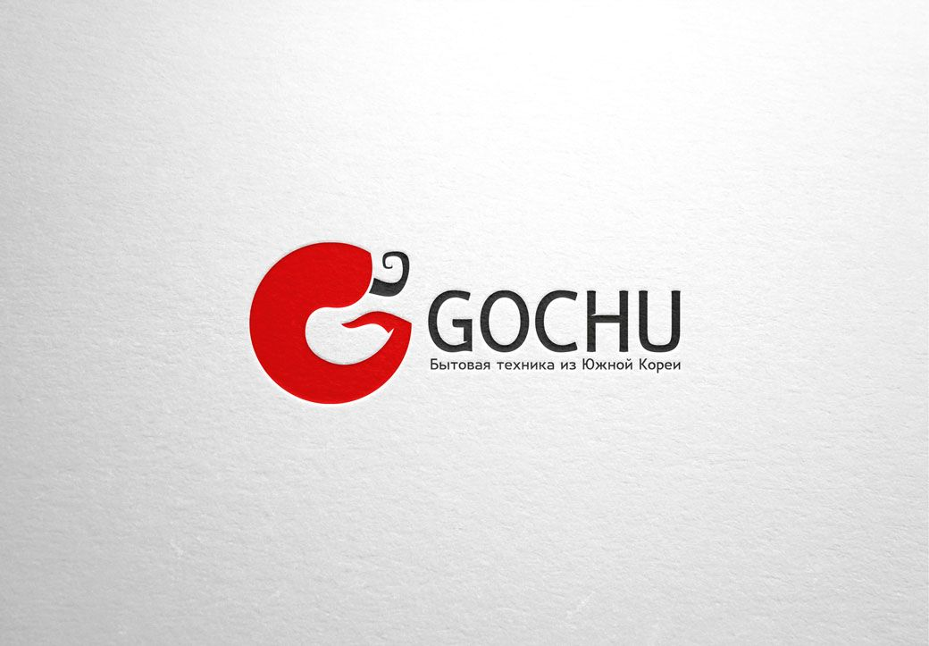 Логотип для торговой марки - дизайнер Pawlowski