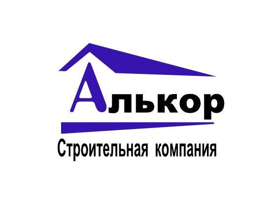 Логотип и фир.стиль для строительной организации - дизайнер Richi656