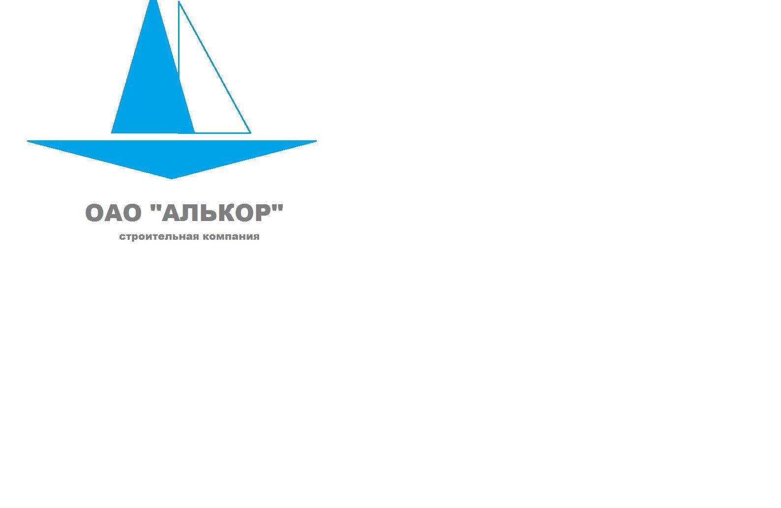 Логотип и фир.стиль для строительной организации - дизайнер innga