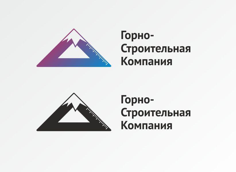 Логотип для Горно-Строительной Компании - дизайнер Leoart