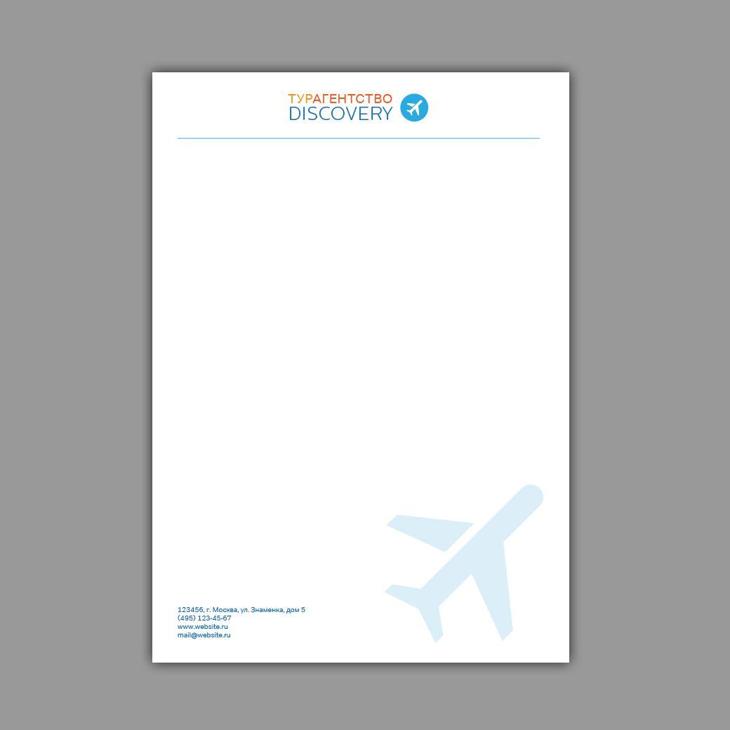 Логотип и фирм стиль для турагентства Discovery - дизайнер valevach