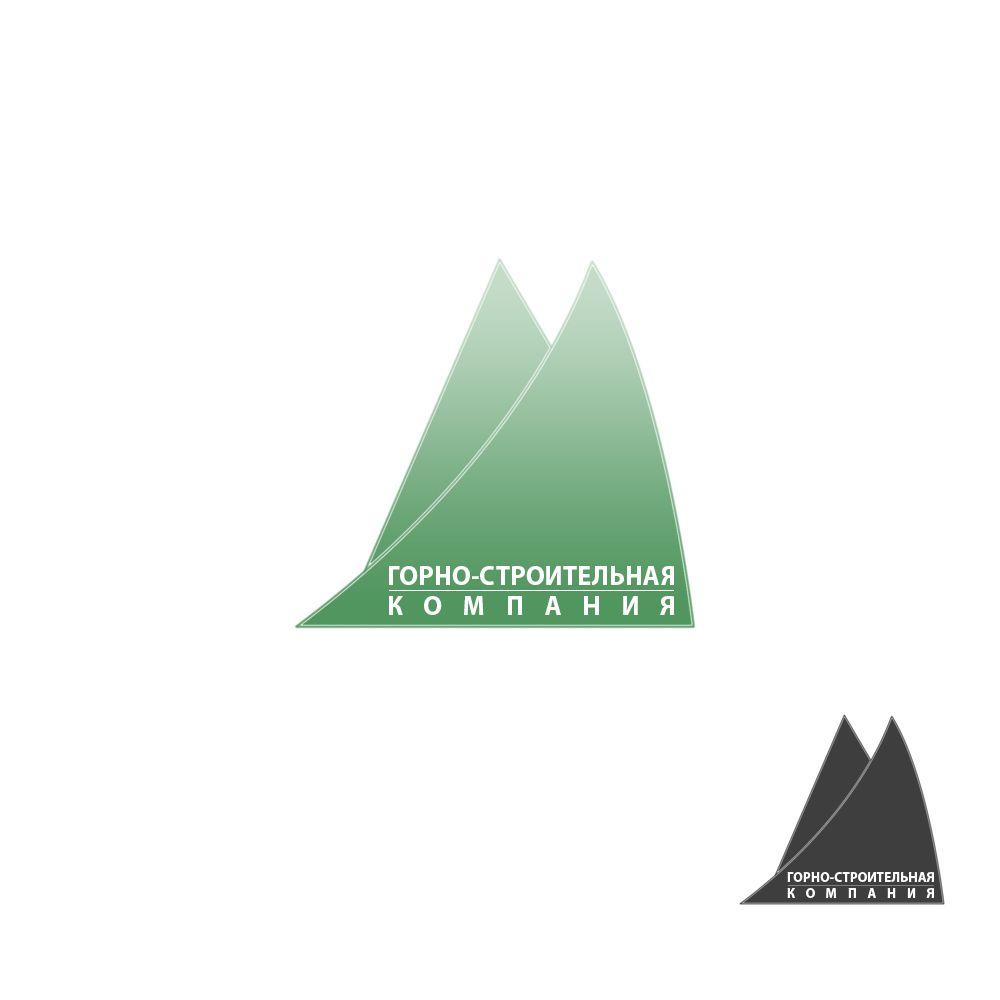 Логотип для Горно-Строительной Компании - дизайнер endenole