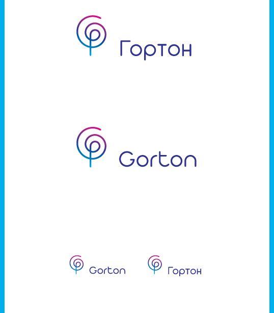 Гортон - дизайнер Dizkoner