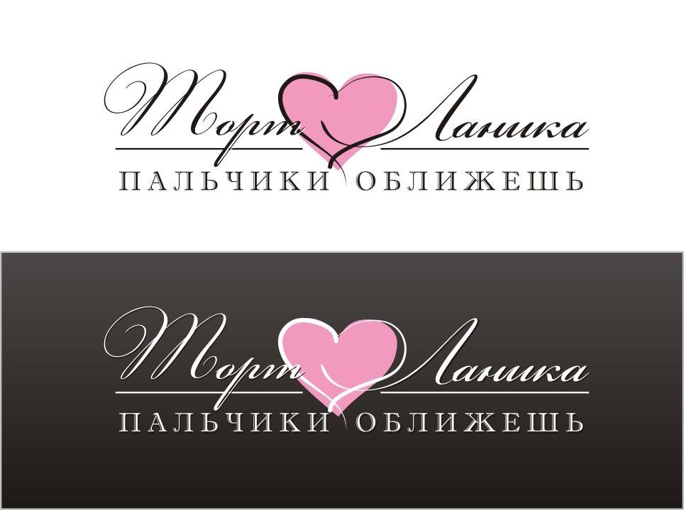 Лого ИМ тортов,пирожных и печенья ручной работы - дизайнер varchik