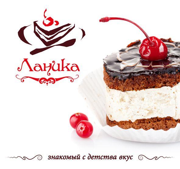 Лого ИМ тортов,пирожных и печенья ручной работы - дизайнер art-valeri