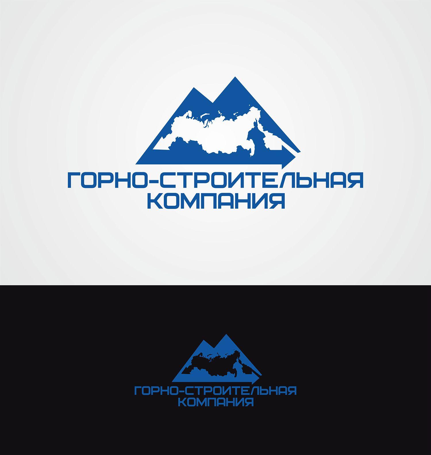 Логотип для Горно-Строительной Компании - дизайнер AAKuznetcov