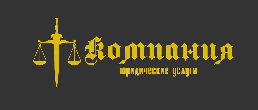 Логотип - дизайнер funkielevis