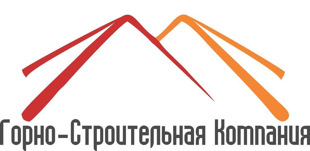 Логотип для Горно-Строительной Компании - дизайнер design03