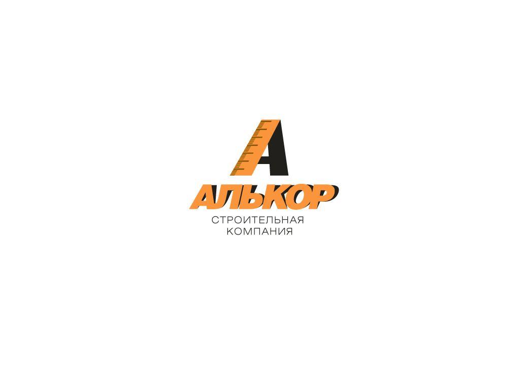 Логотип и фир.стиль для строительной организации - дизайнер STAF