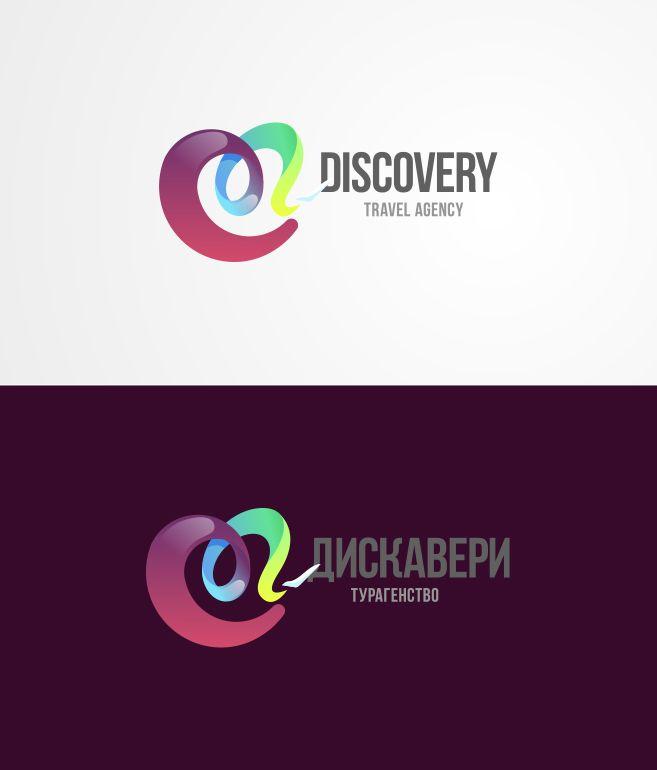 Логотип и фирм стиль для турагентства Discovery - дизайнер barania