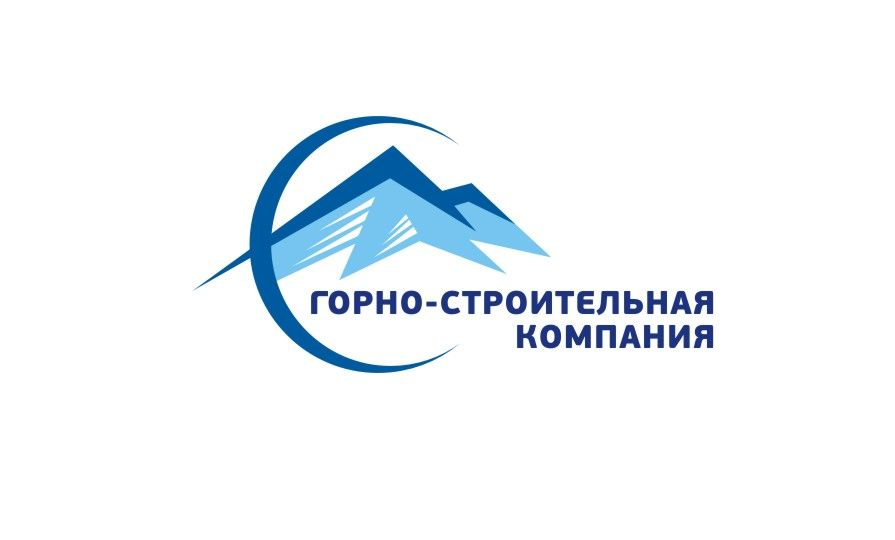 Логотип для Горно-Строительной Компании - дизайнер Olegik882