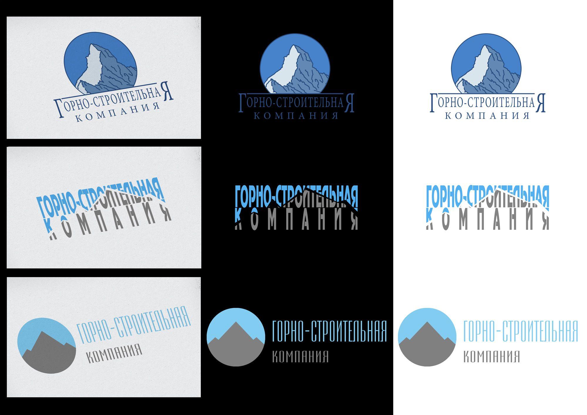 Логотип для Горно-Строительной Компании - дизайнер ikhorovets