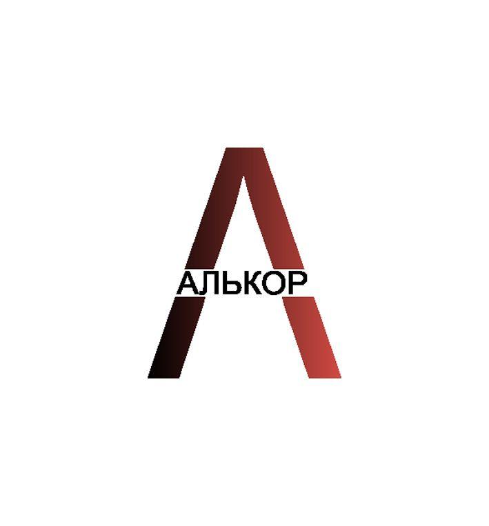 Логотип и фир.стиль для строительной организации - дизайнер natallia_harbuz