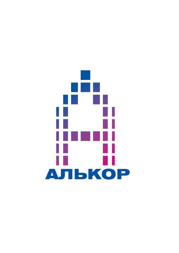 Логотип и фир.стиль для строительной организации - дизайнер zhutol