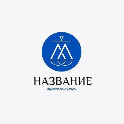 Логотип - дизайнер Fox