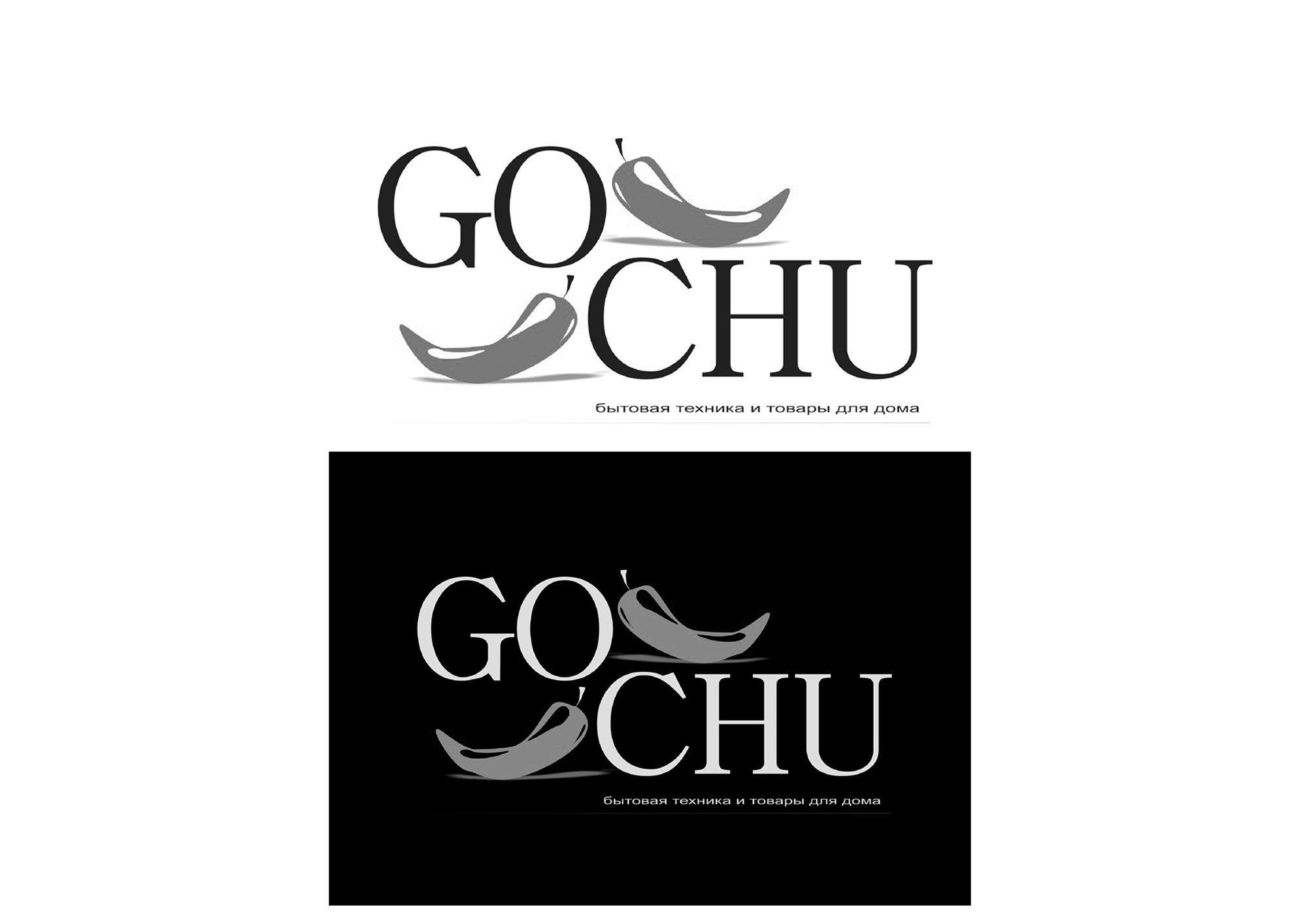 Логотип для торговой марки - дизайнер natali_azarova