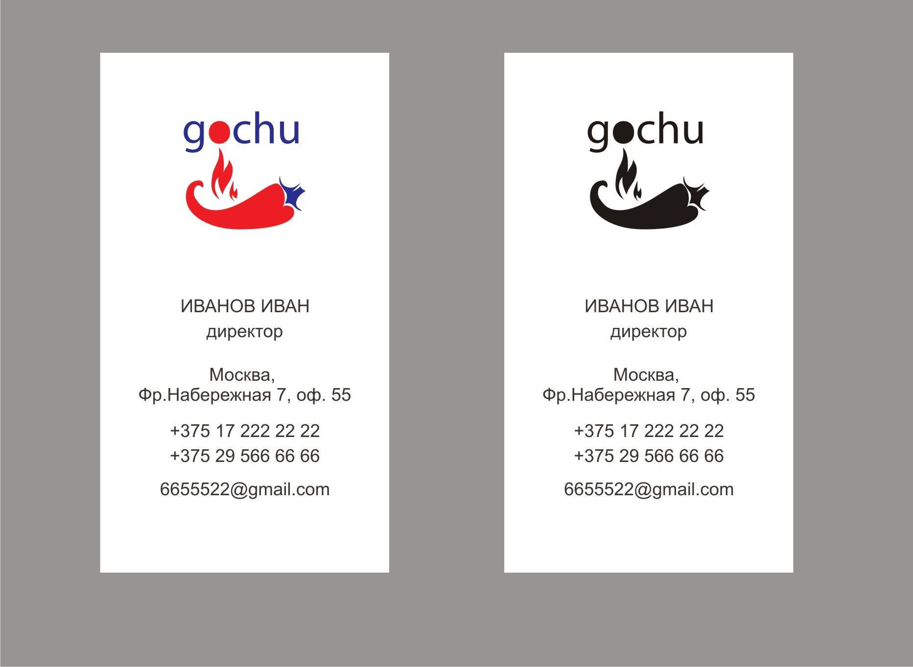 Логотип для торговой марки - дизайнер Nata_Design_