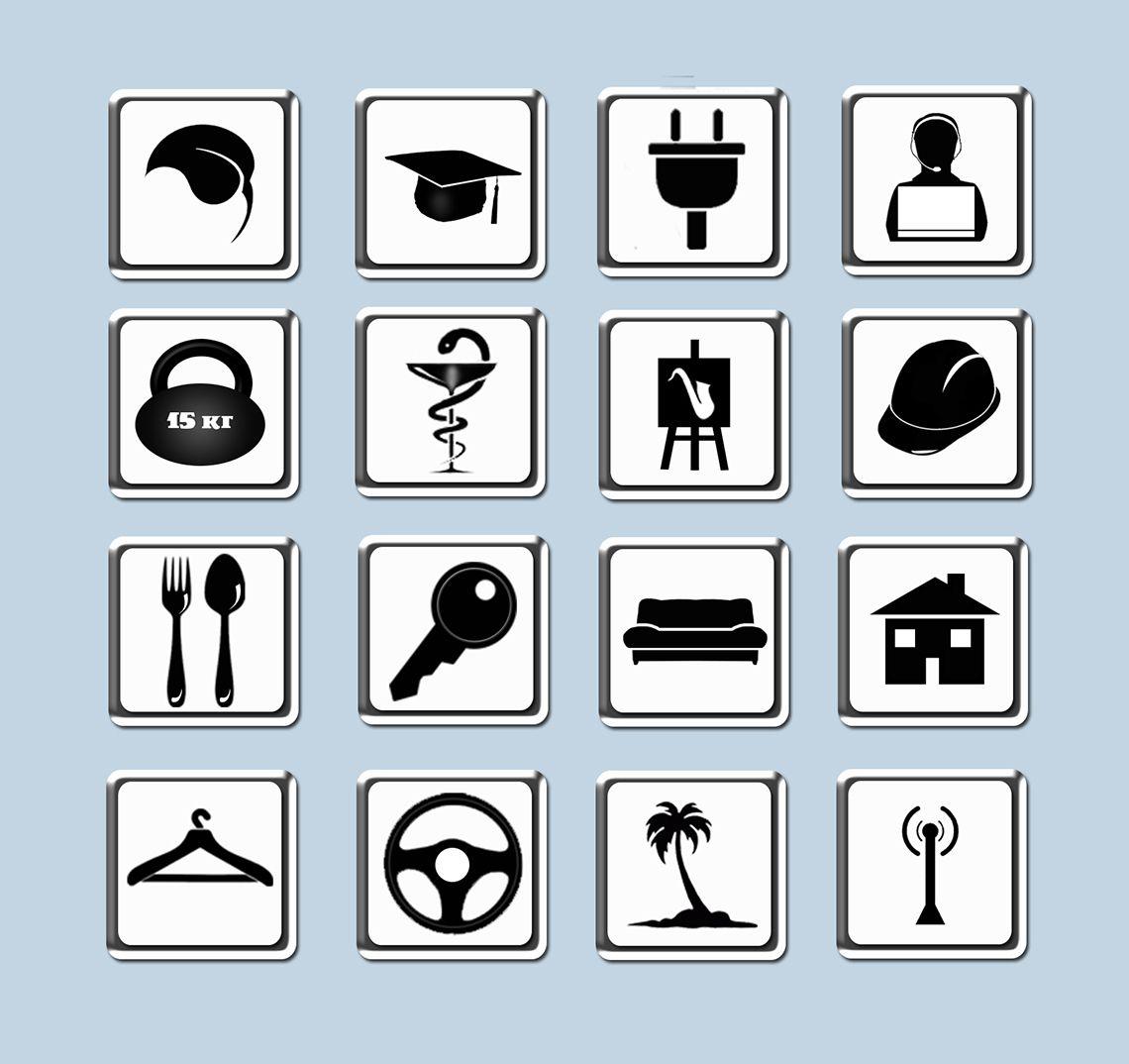 Иконки\кнопки для городского портала - дизайнер art-studia