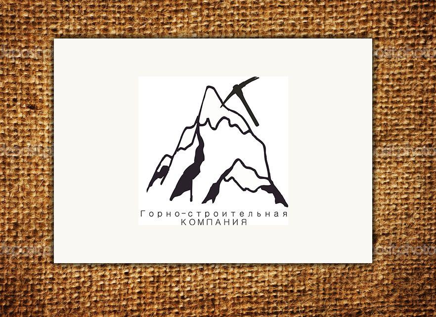 Логотип для Горно-Строительной Компании - дизайнер lelya_88