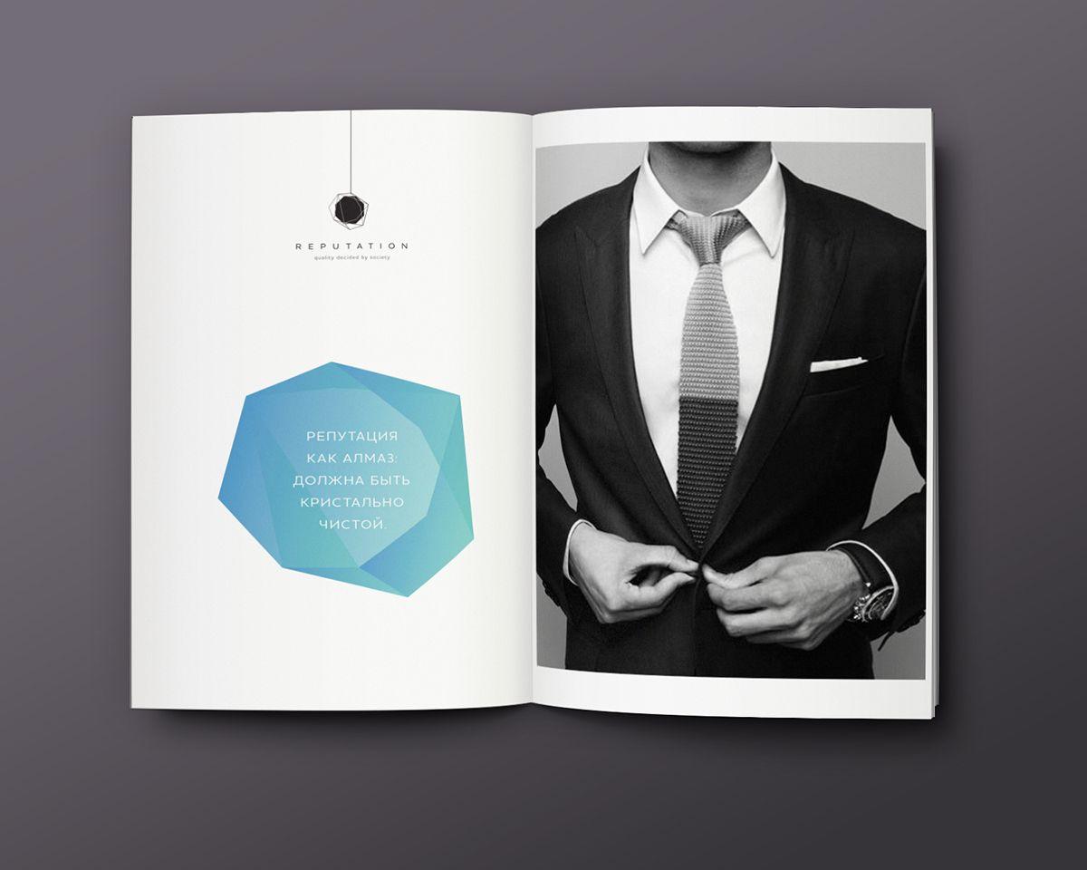 Логотип, визитка и шаблон презентации Reputation - дизайнер jennylems