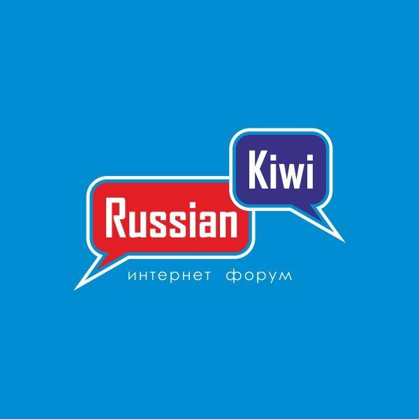 Логотип форума русских эмигрантов в Новой Зеландии - дизайнер wod