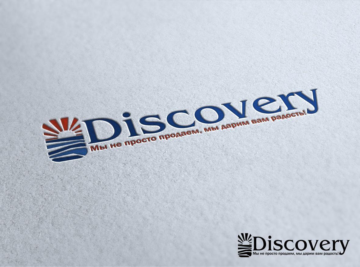 Логотип и фирм стиль для турагентства Discovery - дизайнер La_persona