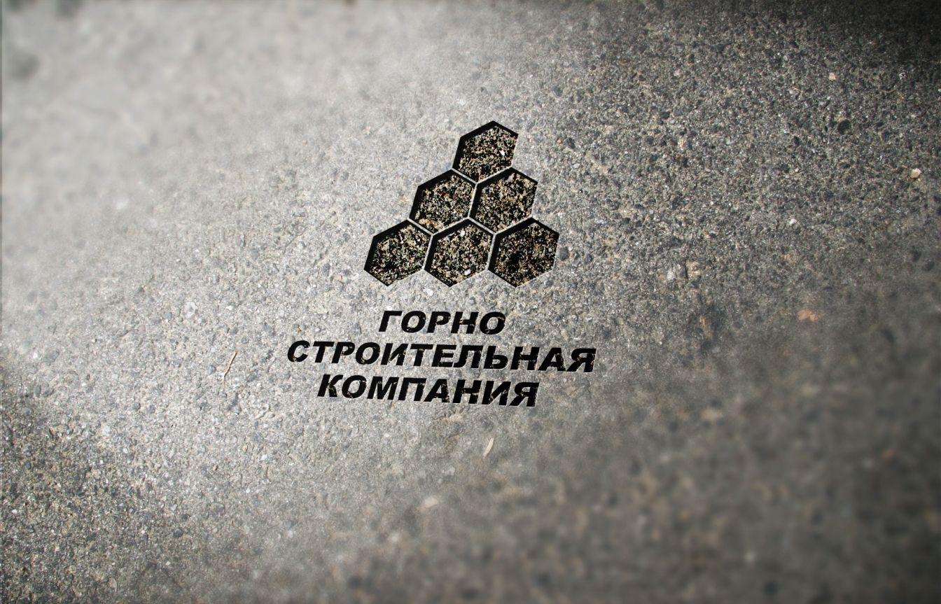 Логотип для Горно-Строительной Компании - дизайнер yuldashbaev