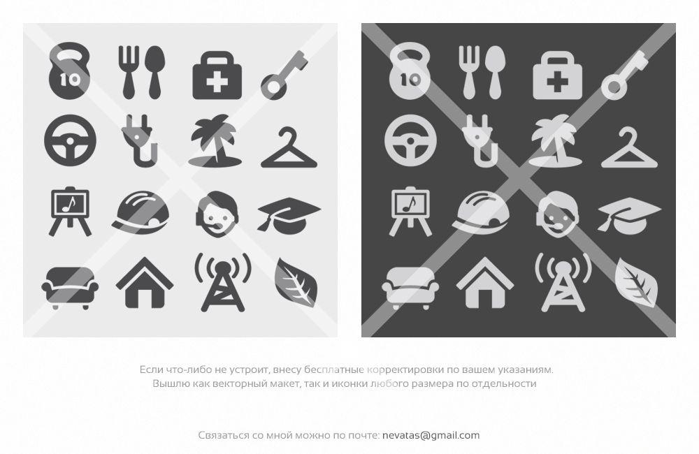 Иконки\кнопки для городского портала - дизайнер nevatas