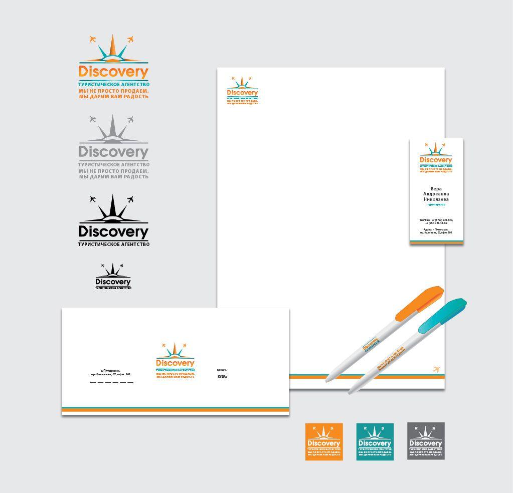 Логотип и фирм стиль для турагентства Discovery - дизайнер daria-o